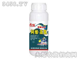 3%阿维・高氯乳油-蚜螨全杀-农煌农业