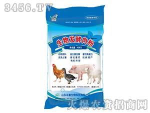生物发酵肉粉-丰富生物