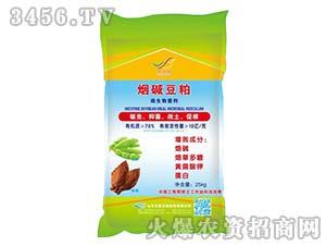 烟碱豆粕微生物菌剂-丰富生物