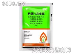 75%肟菌酯戊唑醇-翠可-迅超农化