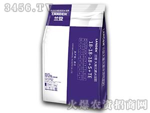 大量元素水溶肥18-18-18+5+TE-兰登-中科三农