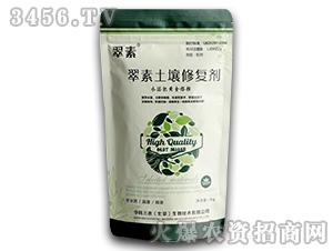 土壤修复剂-翠素-中科三农