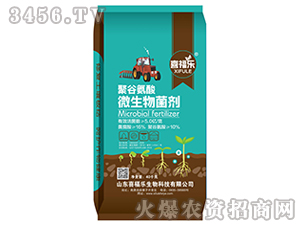 40kg聚谷氨酸微生物菌剂-喜福乐