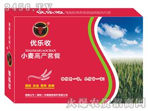 小麦高产套餐-优乐收-