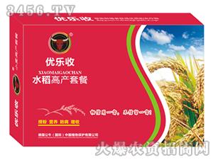水稻高产套餐-优乐收-