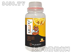 天然橙皮精油-卡夫-德