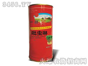 吡虫啉-一拌闲一季-公牛国际