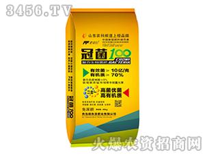 复合微生物菌肥-冠菌100-康东宝