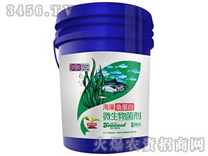 护叶型微生物菌剂-海藻鱼蛋白-英尔果