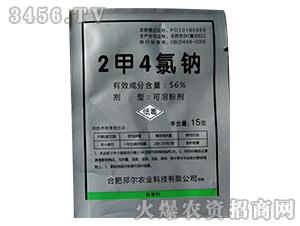 56%二甲四氯钠可溶粉剂-沈丘农药