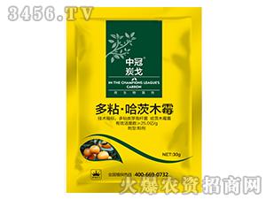 30g微生物菌剂-中冠炭戈-中冠化工