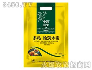 550g微生物菌剂-中冠炭戈-中冠化工