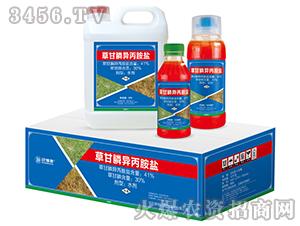 41%草甘膦异丙胺盐水剂(组合装)-巴博斯