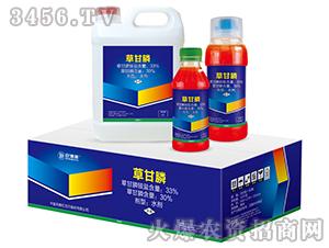 33%草甘膦水剂(组合装)-红四方品牌