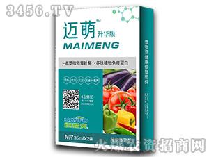 茄椒类需配多肽植物免疫蛋白-迈萌-迈易夫