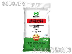 掺混肥料17-23-17-中农沃丰-沃丰