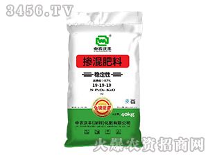 掺混肥料19-19-19-中农沃丰-沃丰