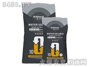 大量元素水溶肥料20-20-20+TE-雷邦特-中农梦立方