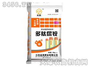 复合肥-多肽尿胺-金美肥业