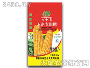 玉米专用肥22-12-12-岽中农-金农