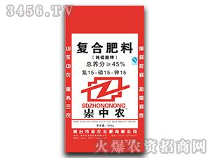 45%复合肥料15-15-15-岽中农-金农