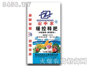 缓控释肥18-13-20-岽中农-金农