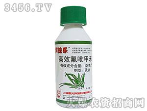 30%苯醚甲环唑-阿拉乐-惠光
