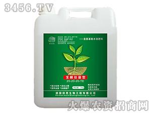 含氨基酸水溶肥料(20-20-20-TE)生根壮苗型-仰恩生物