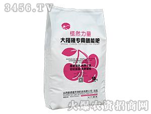 大樱桃专用碳能肥-植然力量-奥德福