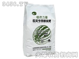 瓜类专用碳能肥-植然力量-奥德福