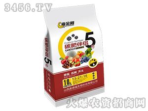 碳肥伴侣5号-海金刚-奥德福