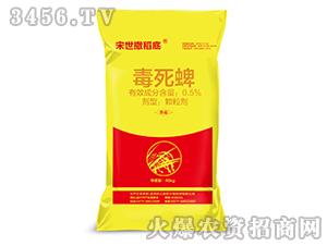 0.5%毒死蜱颗粒剂-撒稻底-宋世化工