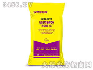 水稻专用肥-宋世管稻家-宋世化工