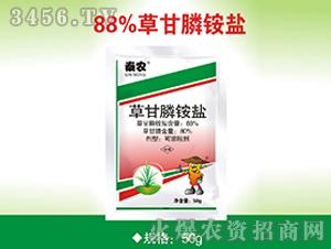 88%草甘膦铵盐可溶粒剂-秦农