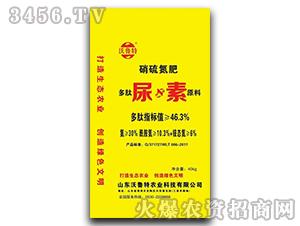 多肽尿素原料-沃鲁特