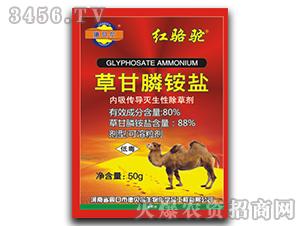 50g草甘膦铵盐可溶粒剂-红骆驼