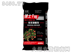 微生物菌剂(红)-健土1号-沛瑞生物
