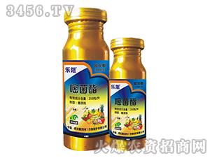 250克嘧菌酯悬浮剂-