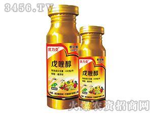 430克戊唑醇悬浮剂-