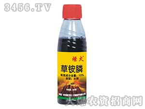 10%草铵膦水剂(20