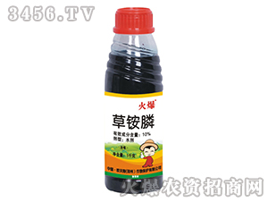 10%草铵膦水剂(1千克)-火爆-欧贝斯