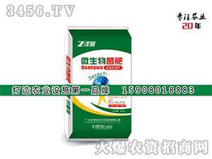 微生物菌肥-泽誉-广沃生物