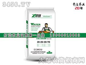 大量元素水溶肥20-20-20+TE-泽誉-广沃生物