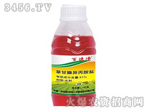 41%草甘膦异丙胺盐水剂(1千克)-百速净-欧贝斯