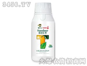 1000g含腐植酸水溶肥料-桔补1号-鼎盛农业