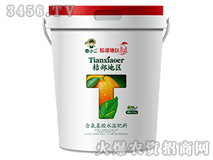 20kg含腐植酸水溶肥料-桔部地区-鼎盛农业