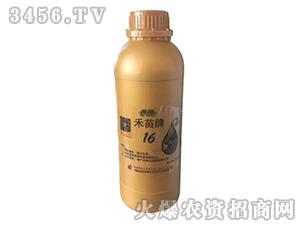 水溶肥-禾苗16-禾苗生物