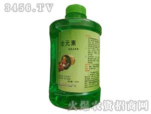 全元素(蔬菜瓜果型)-禾苗生物