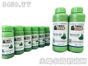 100ml微量元素水溶肥-含钛微肥-万春金太