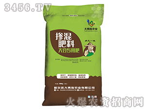 大豆专用掺混肥13-24-15-大拇指农业